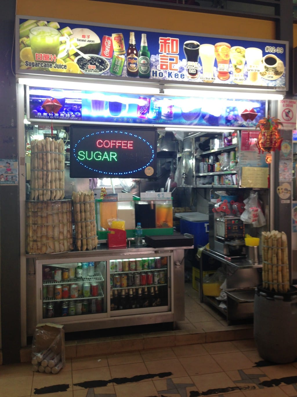 Typical drinks stall