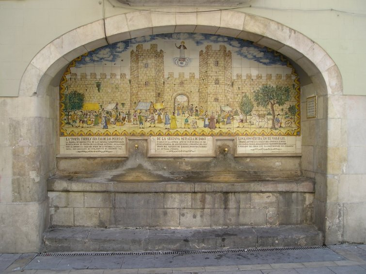 Porta Ferrissa