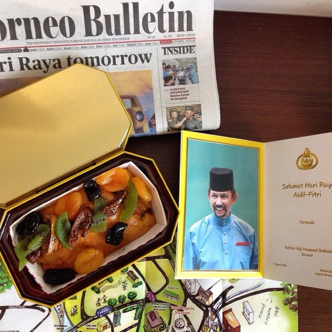 """""""Eid gift - Fruit cake and greetings card from the Sultan of Brunei"""""""