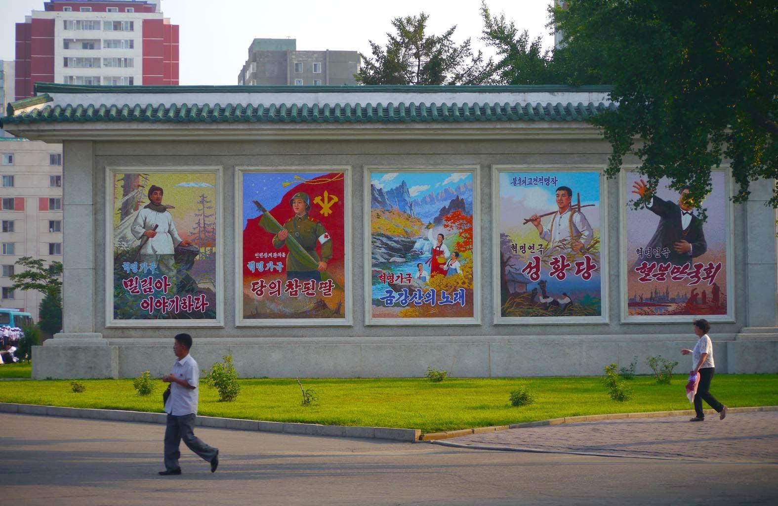 Trip to North Korea