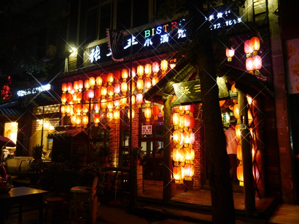 Traditional Sichuan restaurant