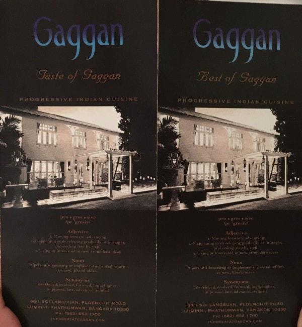 The two menu options at Gaggan