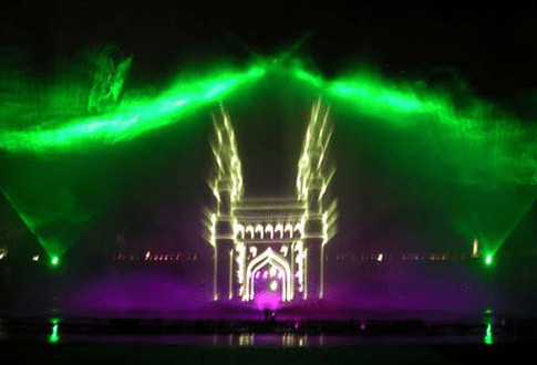 Lumpini Park light show