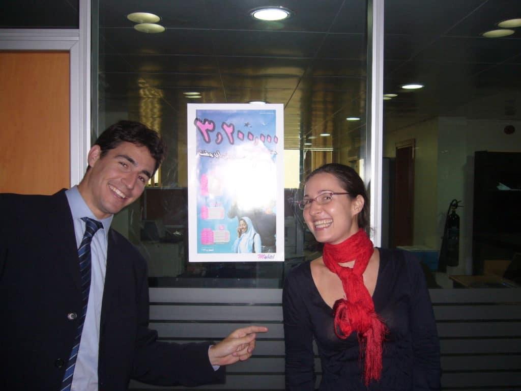 Launching a marketing campaign in Sudan circa 2009