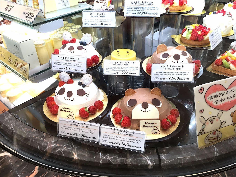 Tokyo Food Show cake