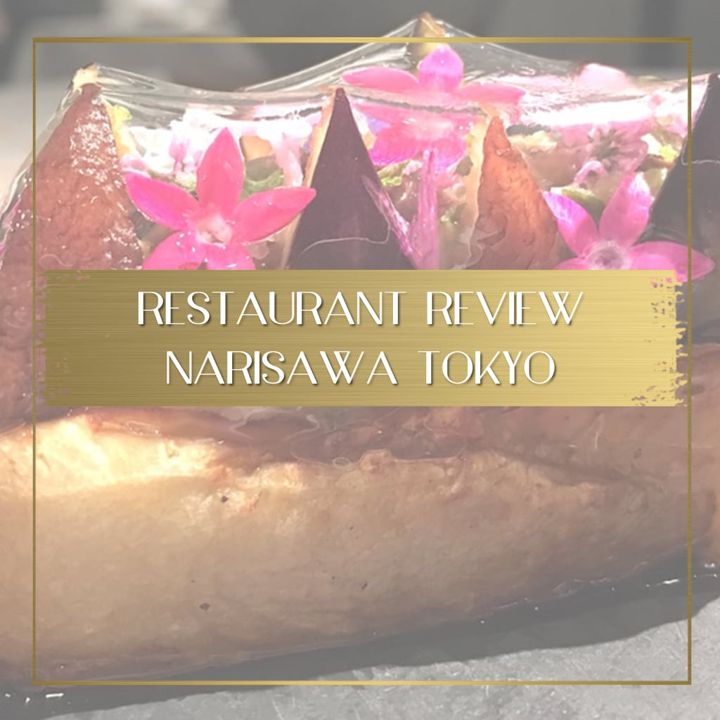 Restaurant review Narisawa Tokyo feature