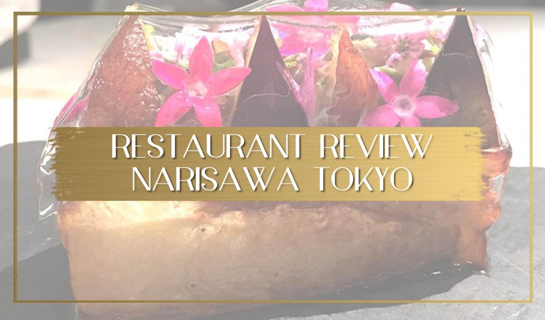 Restaurant review Narisawa Tokyo main