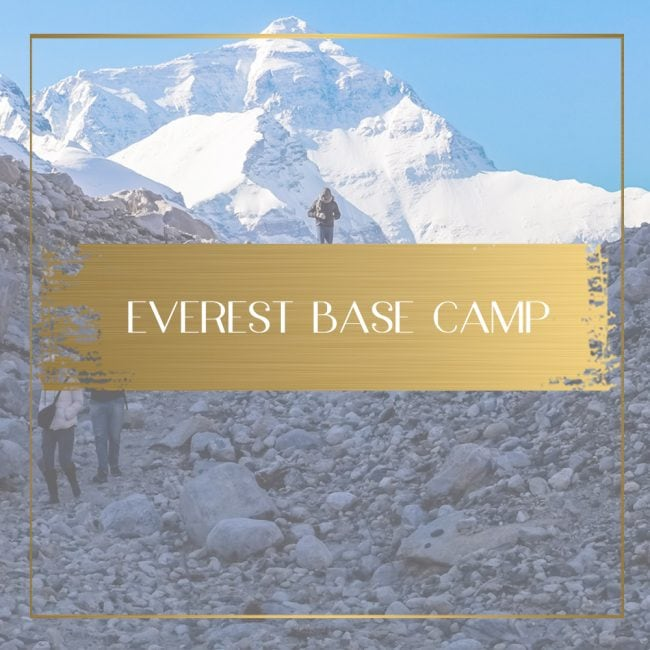 Everest Base Camp Feature