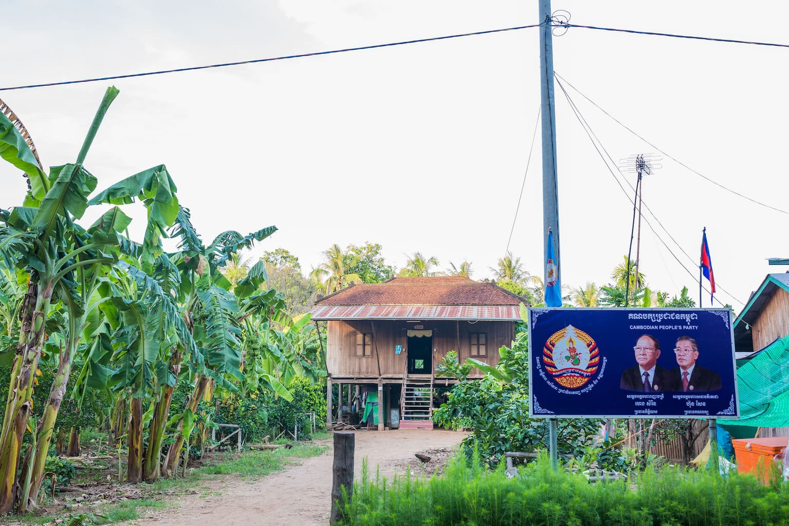 Signs of the leading party are everywhere, one of the interesting facts about Cambodia
