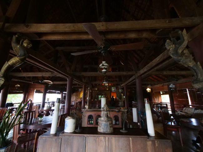 Terres Rouge Restaurant