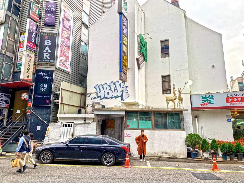 Daehangno area