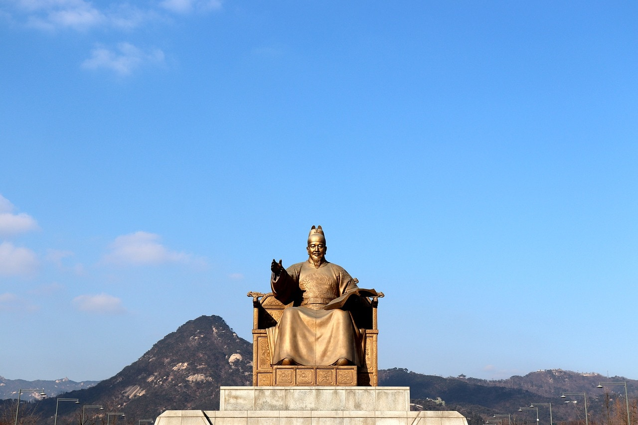 Statue of King Sejong the Great near Gwangwhamun station
