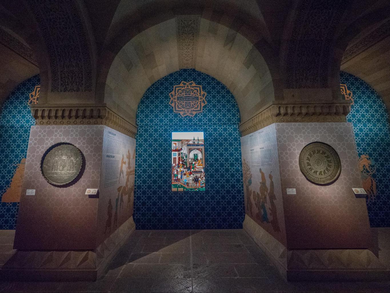 Shirvan Shahs Interior