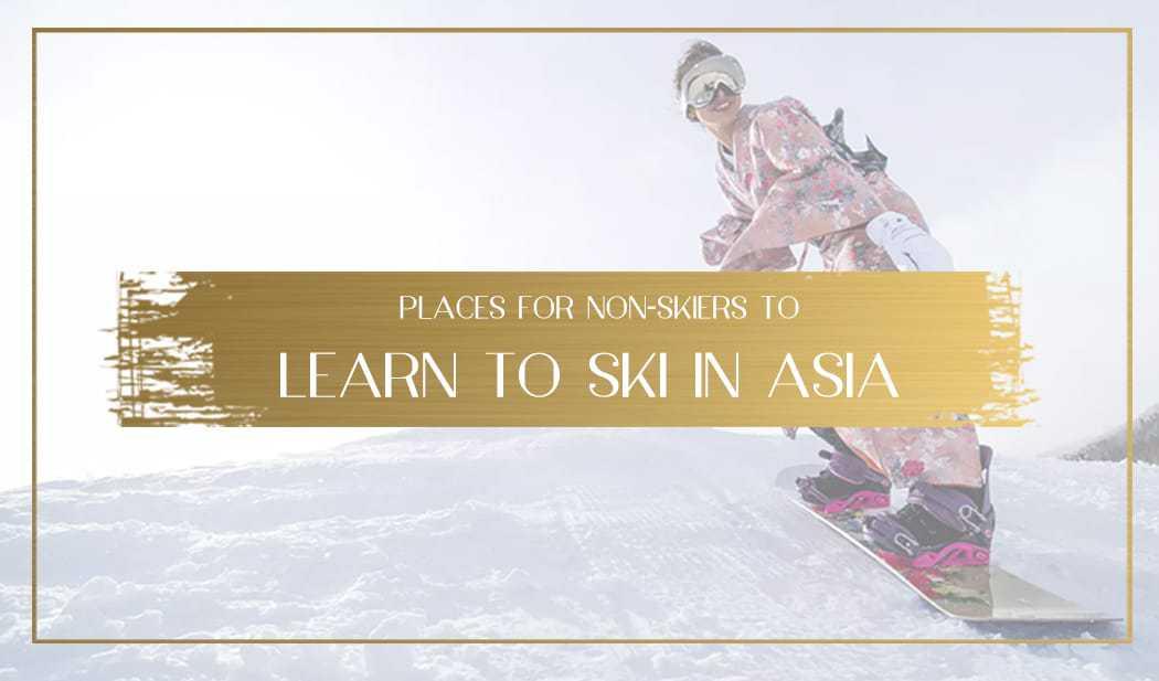 learn to ski in asia main