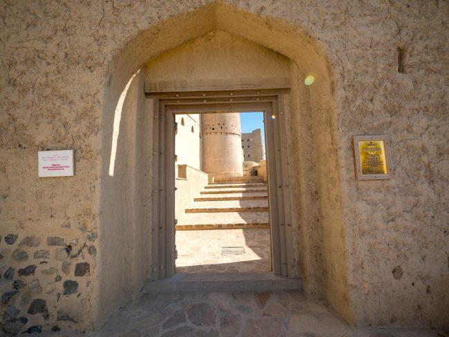 Bahla Fort entrance