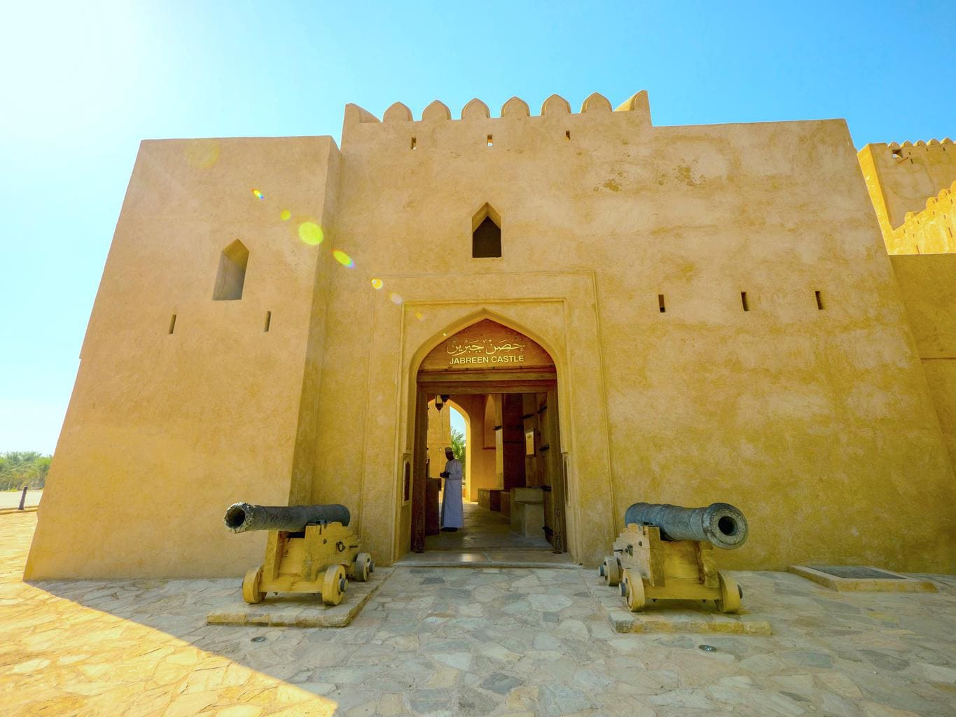 Jabreen Castle Entrance