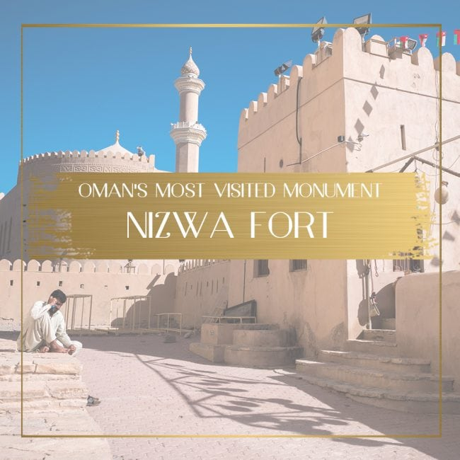 Nizwa Fort Feature