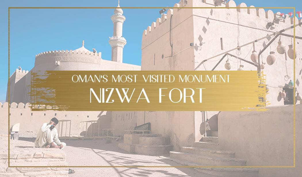 Nizwa Fort Main