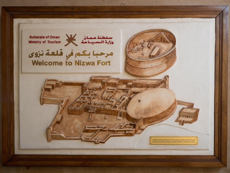 Nizwa Fort Map