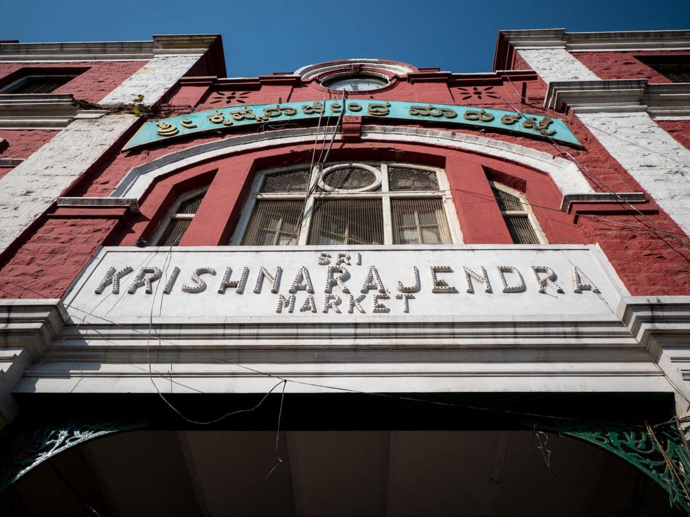 Krishna Jendra Market (KR) is one of the best places to visit in Bangalore