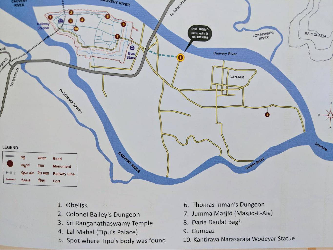 Map of the Tipu Sultan Summer Palace in Srirangapatna