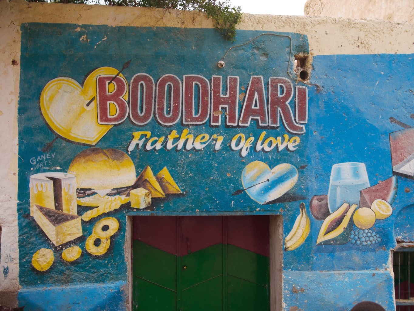 Another Storefront in Hargeisa