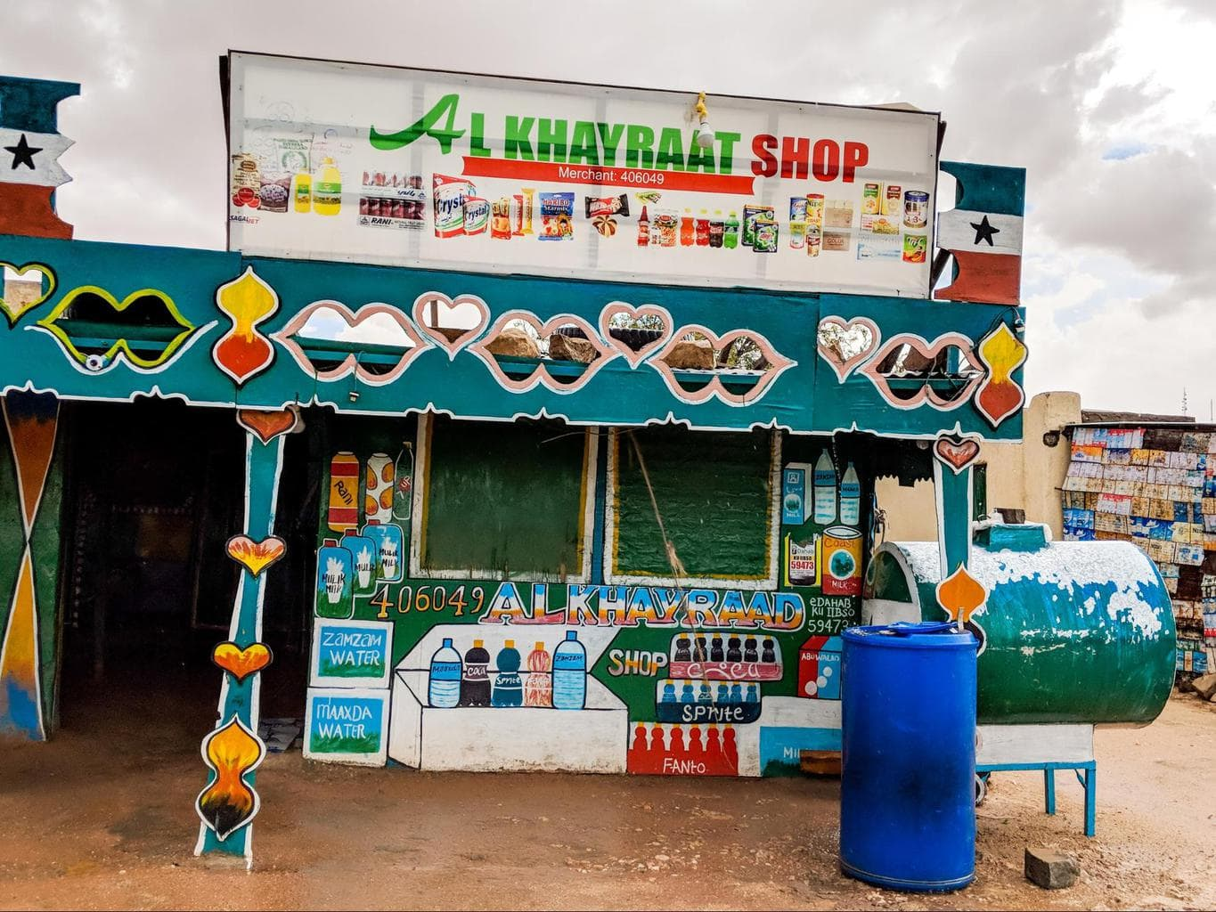 Storefront in Hargeisa