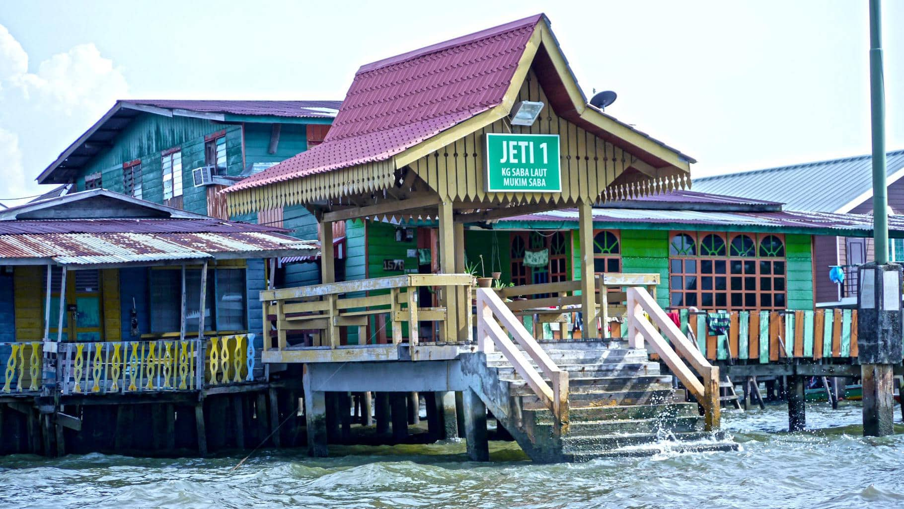 Arrival jetty at Kampong Ayer