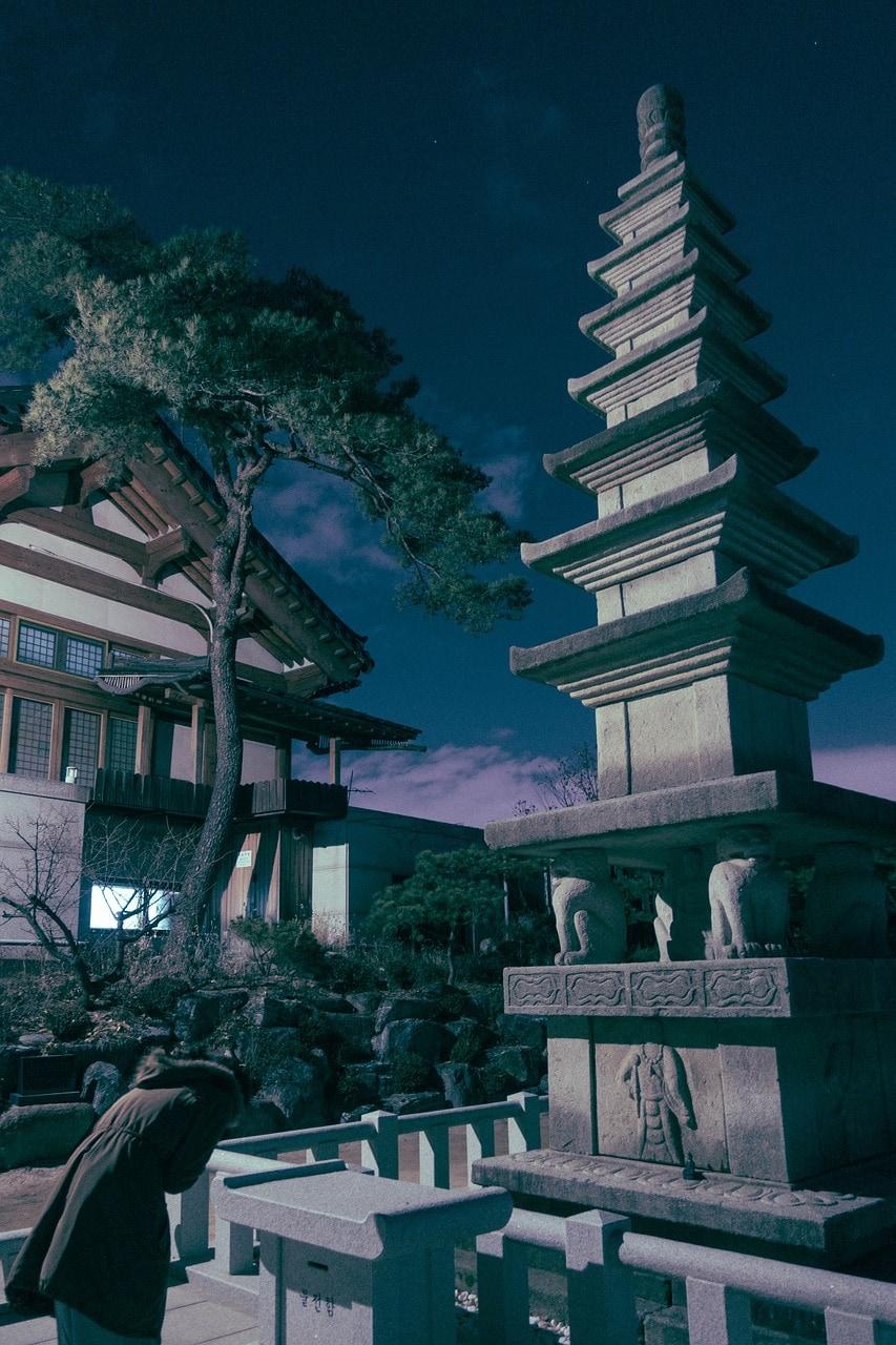 Pagoda at Gilsang temple