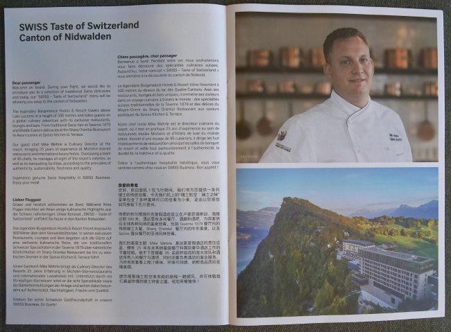 SWISS menu 04