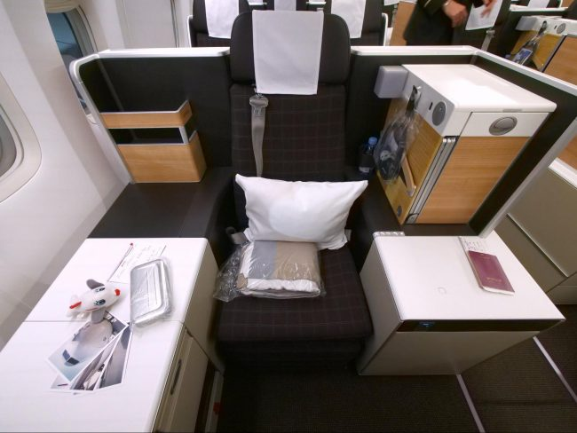 Throne seats on Swiss Business Class from the front