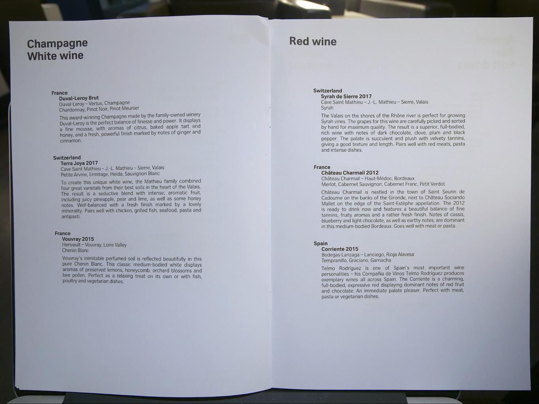 Wine list on Swiss Business Class