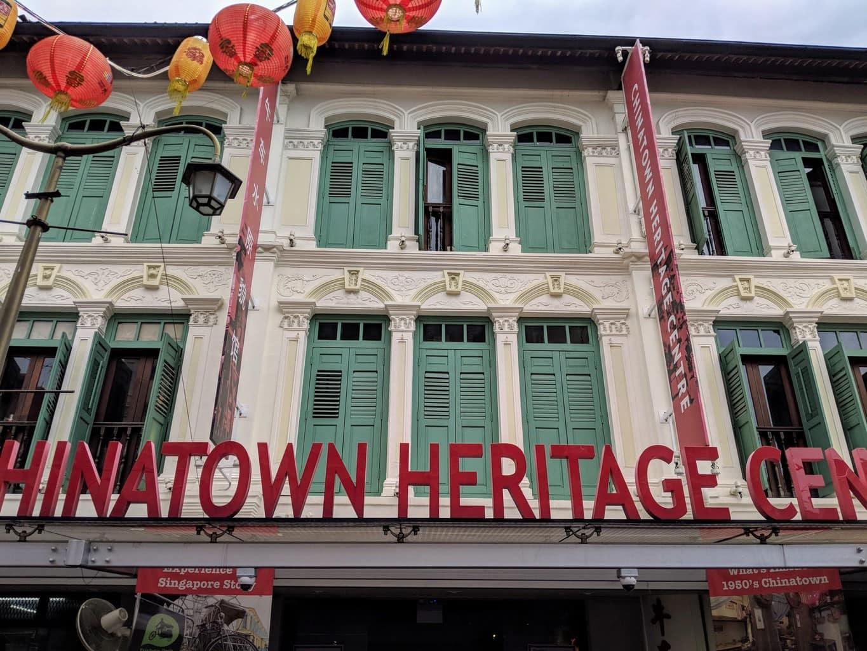 Chinatown Heritage Center