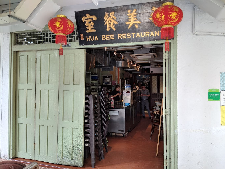 """Hua Bee Restaurant"""