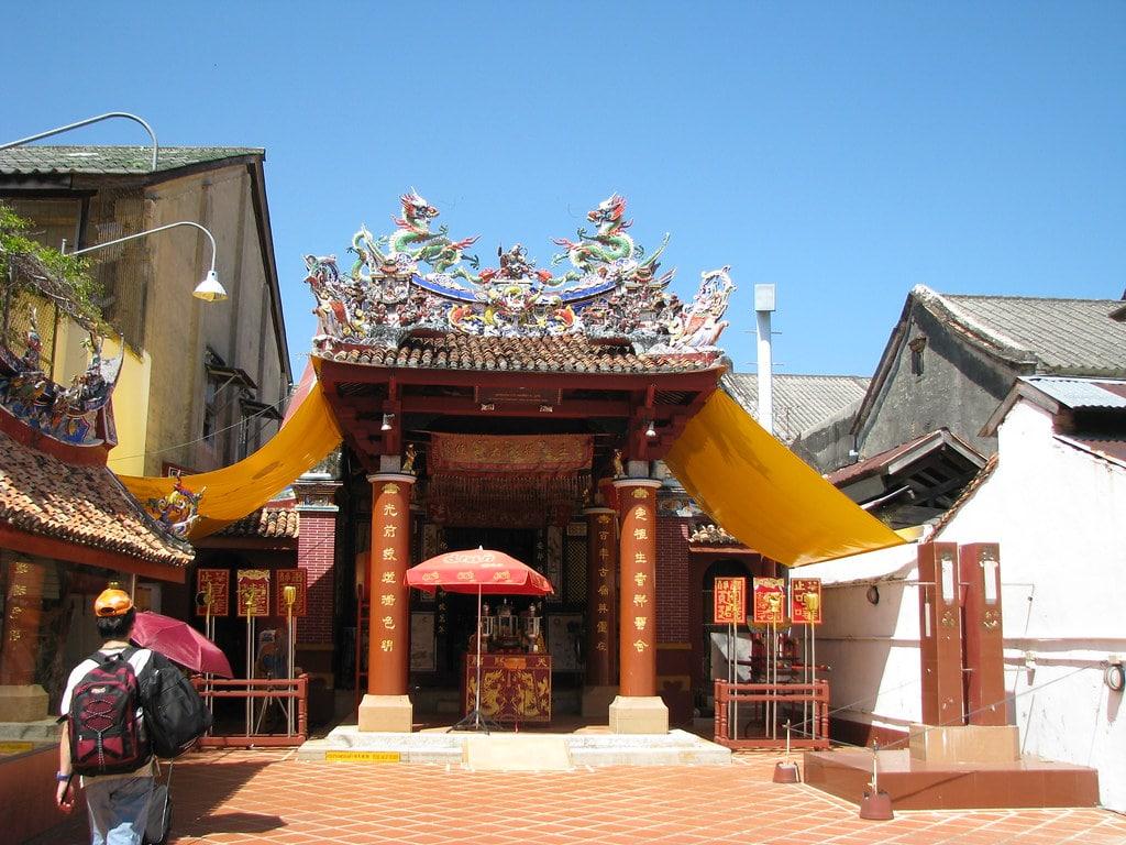 Shrine of Serene Light
