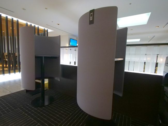 ANA Lounge calling booths