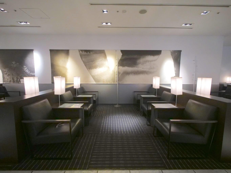 ANA Lounge chairs