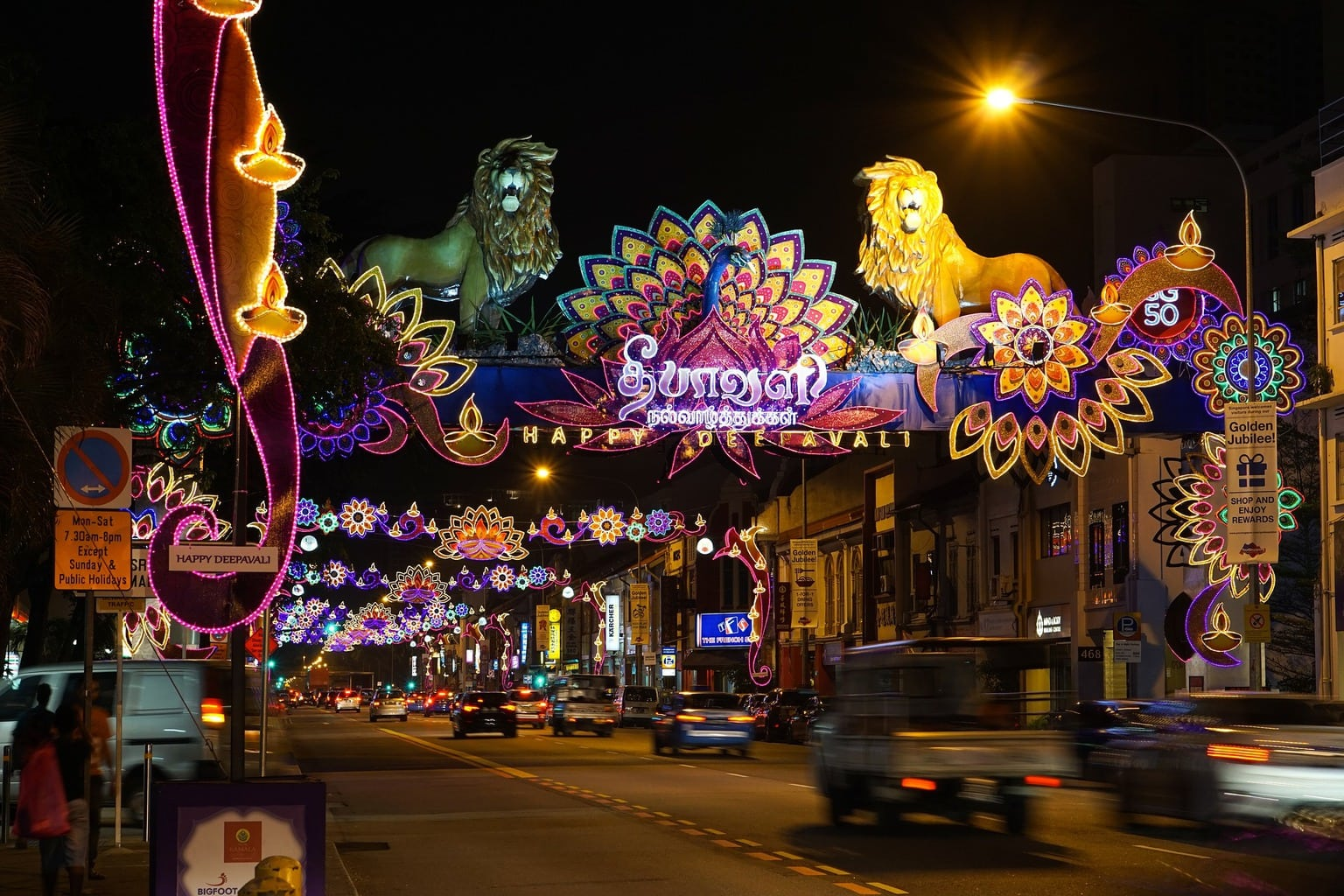Lights in Little India