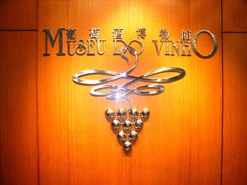 Macau Wine Museum