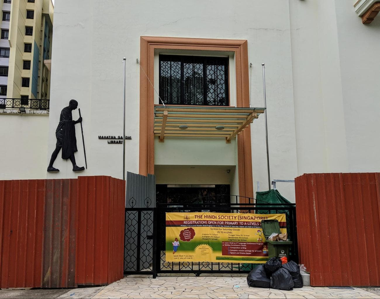 Mahatma Gandhi Memorial Hall
