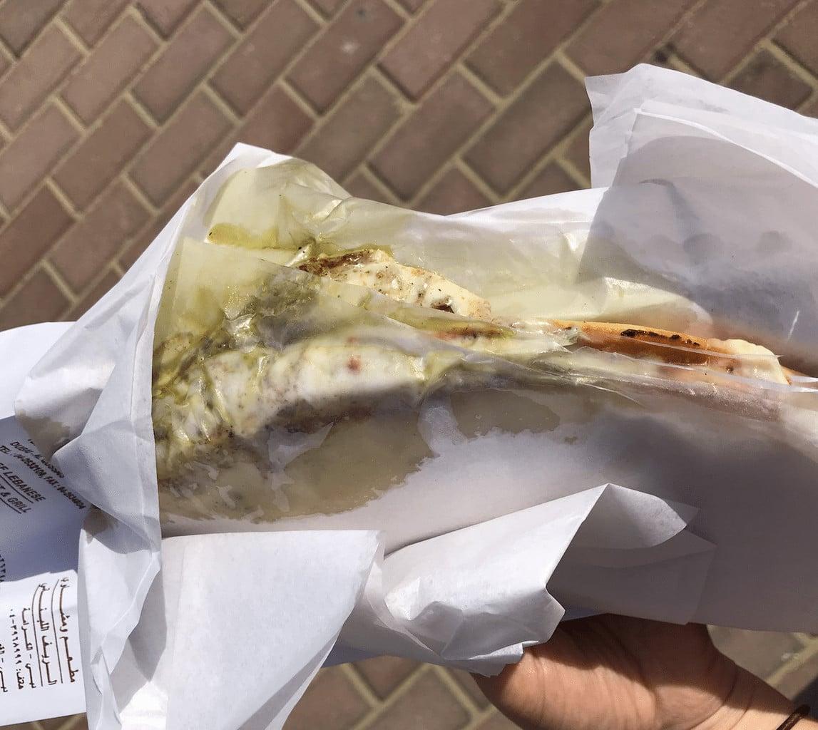Al Reef Bakery zaatar