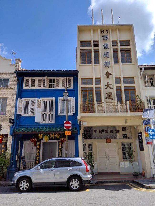 Ann Siang Hill Shophouses 02