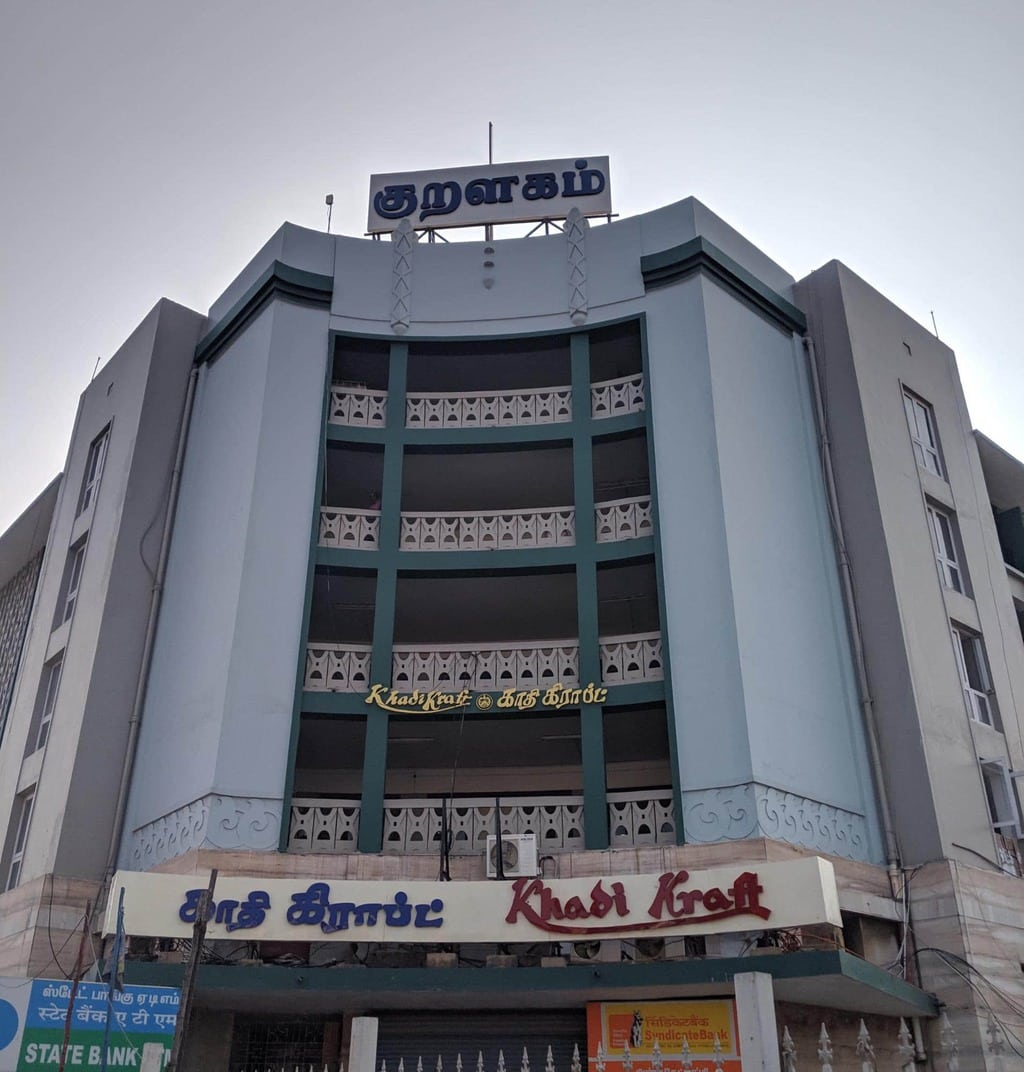 Art Deco Building on N S C Bose Road, Parrys