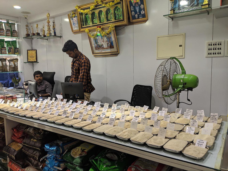 Balaji Rice Center