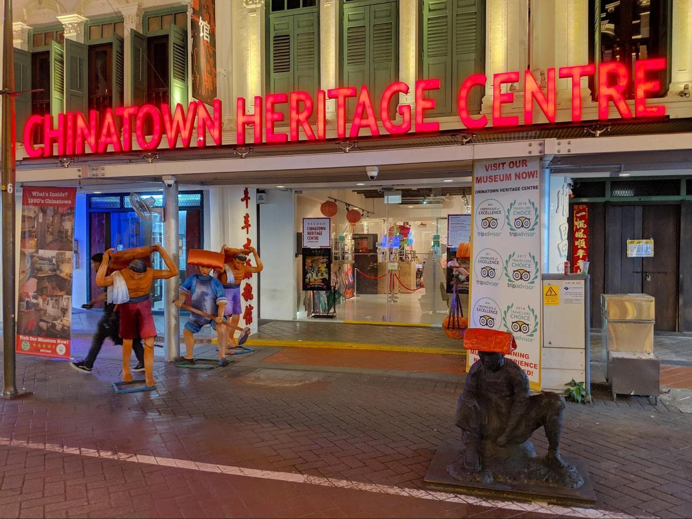 Chinatown Heritage Centre entrance