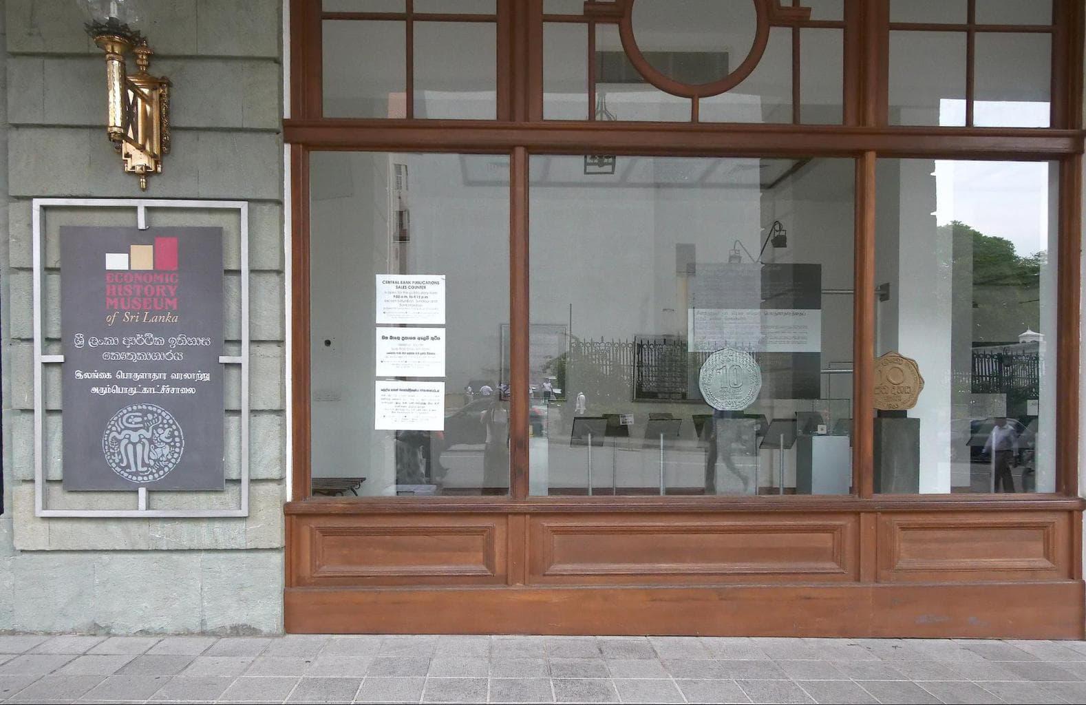 Economic History Museum