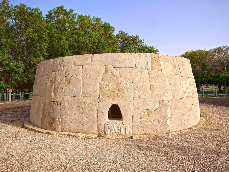 Hili Settlement