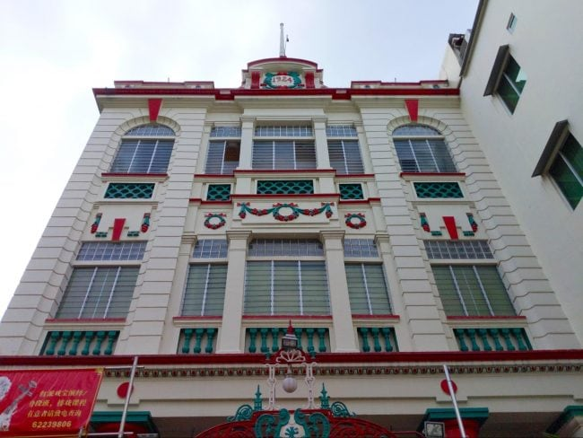 Kong Chow Wui Koon Cultural Centre exterior