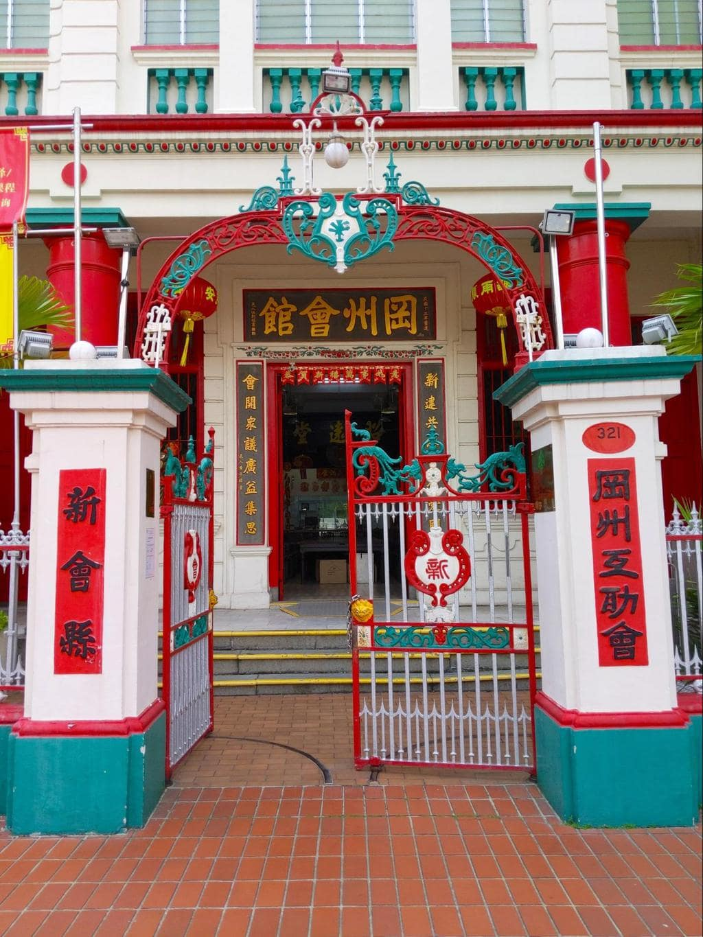 The best things to do in Singapore Chinatown - Once In A