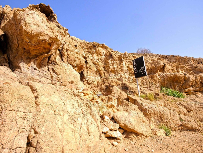 Mleiha Wadi Caves